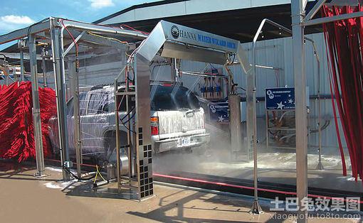 洗车店设备 装修效果图 图片 hao123网址导航