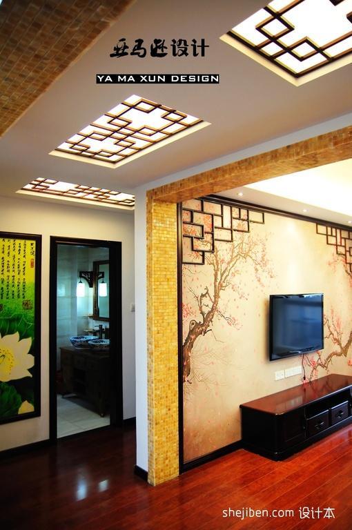 简约中式风格客厅电视背景墙装修实景图