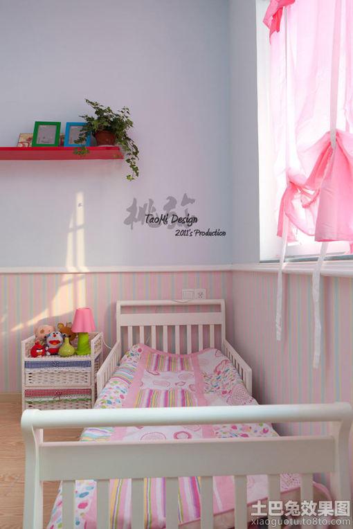 小户型女童房间装修效果图 图片 hao123