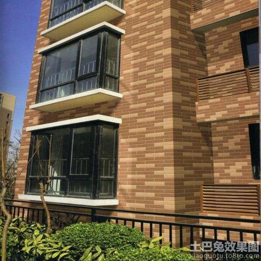 别墅外墙瓷砖效果图 图片 hao123网址导航