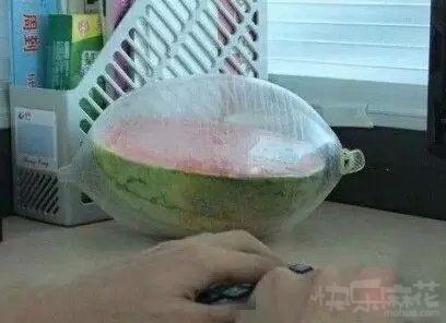 我读书少。。西瓜是这样保鲜吗。。。