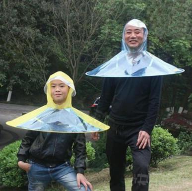 这样的雨伞好炫酷啊!