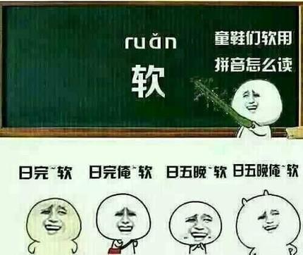 拾来的黄笑话:同学们,跟我一起念,,,,, - 杭杭 - 杭杭的博客