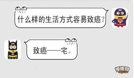 我拼音学得不好,你可别吓我!_搞笑_hao123上网