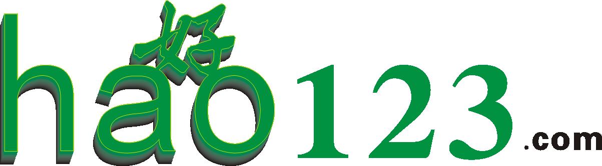 创意logo征集大赛